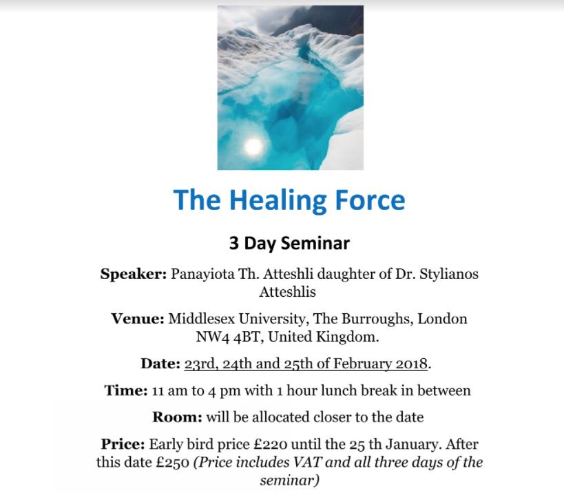 healingforce